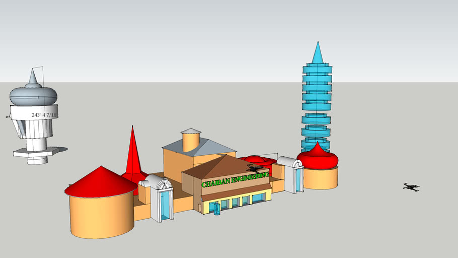 Unique Building design and shapes #2 from Chaiban