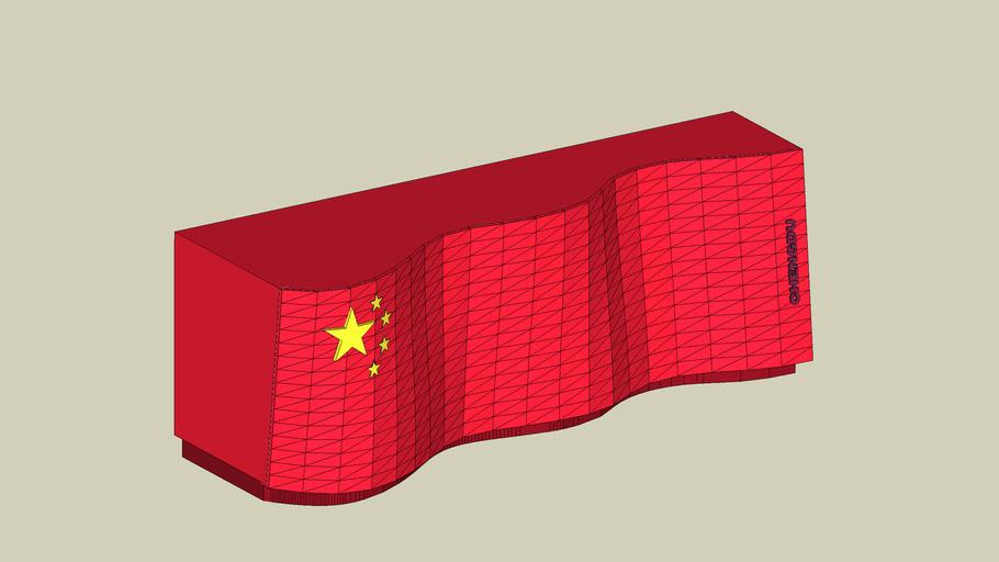 "Theke  ""Chengdu"""