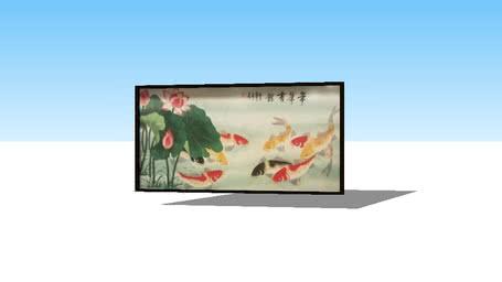 Oriental Koi Fish Painting