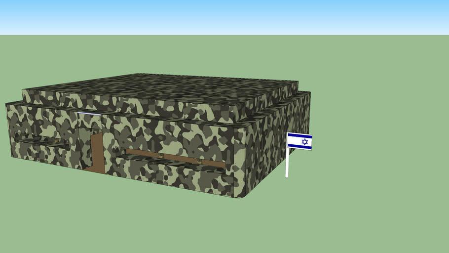 israëlische bunker