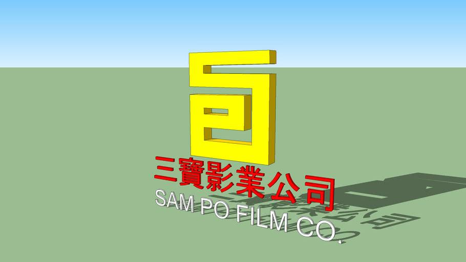 Sam Po Film Company Logo