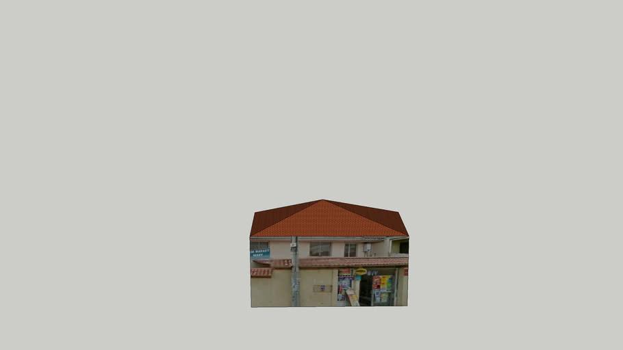 tienda de ropa y abarrotes