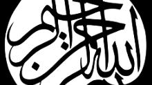 Kaligrafi Islam 3d Warehouse