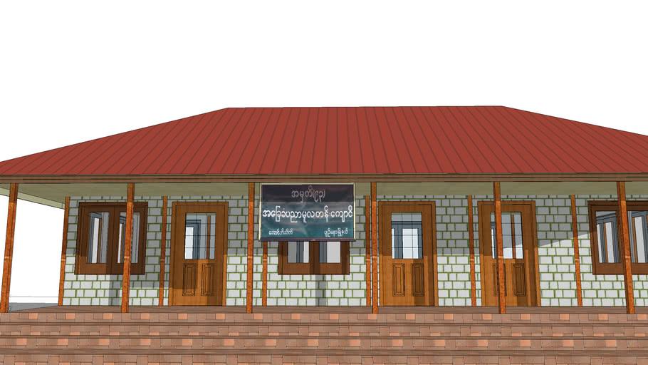 Aung Bi Thet school