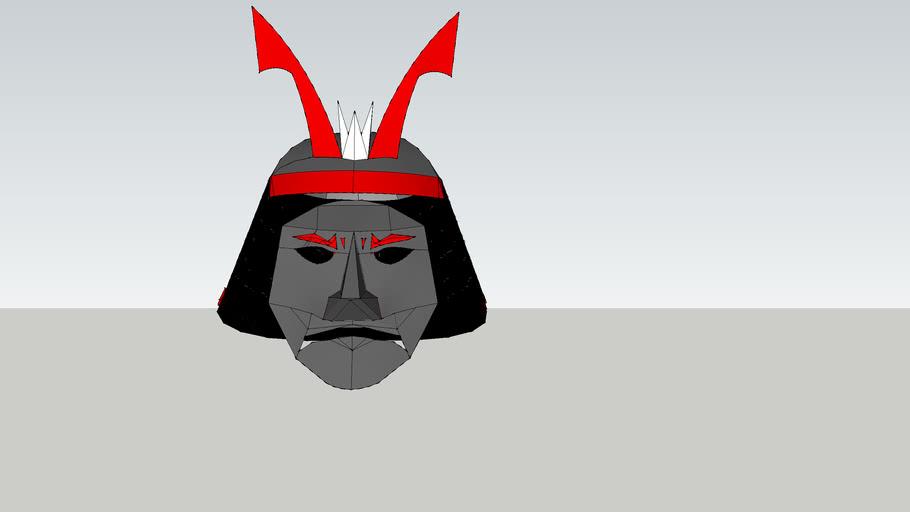 Casque+masque Samuraï