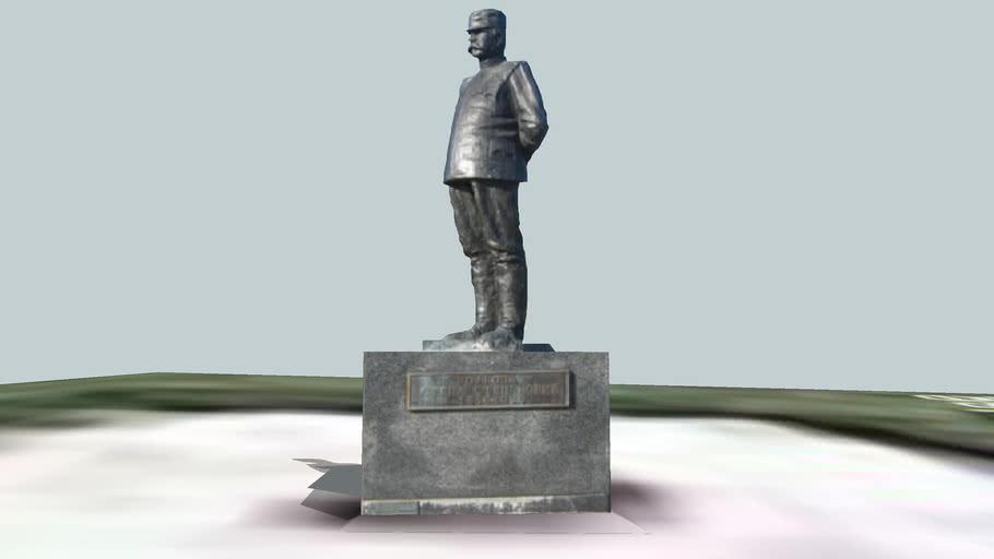 Spomenik Stepi Stepanoviću