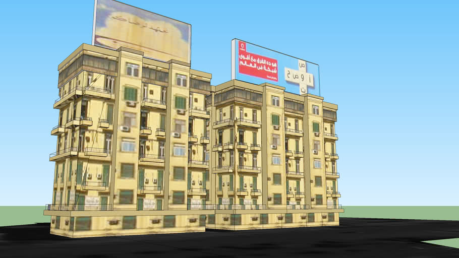 simi twin building in tahrir by arch:mohammed sharaf eldeen