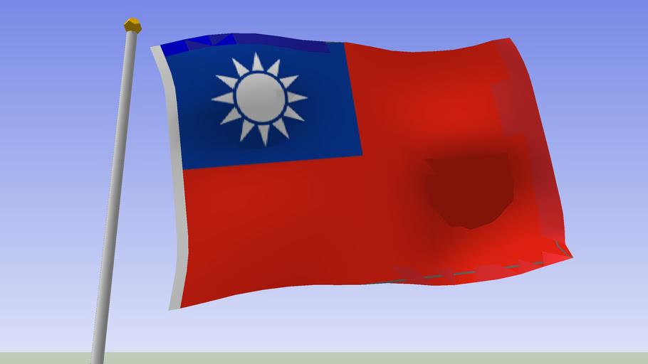 中華民國國旗3D Flag of  Taiwan (R.O.C)