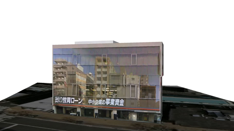 Building in Ōta Ward, Tōkyō Metropolis, Japan