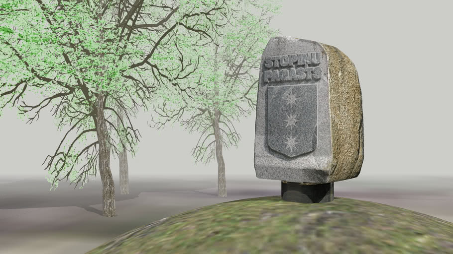 "Dreilini, monuments ""Stopinu pagasts"""