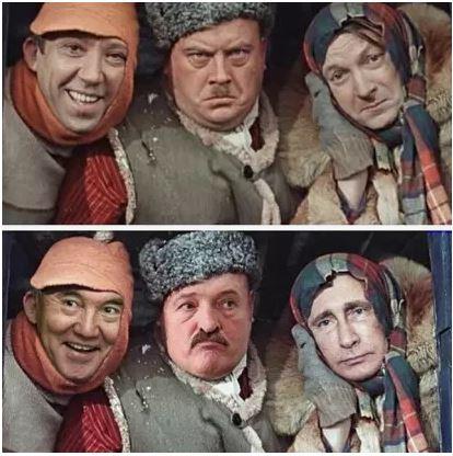 Назарбаев, Путин, Лукашенко
