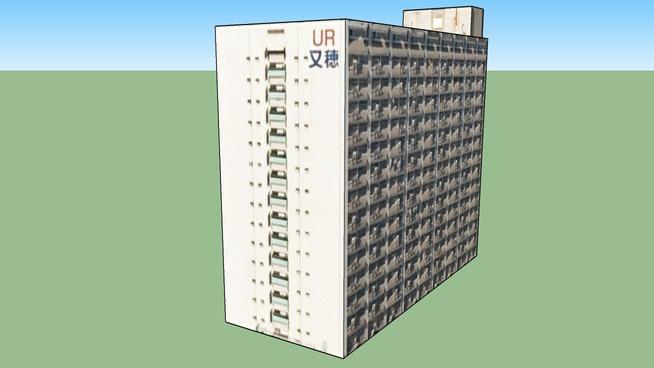 Строение по адресу Нагоя, Айти, Япония