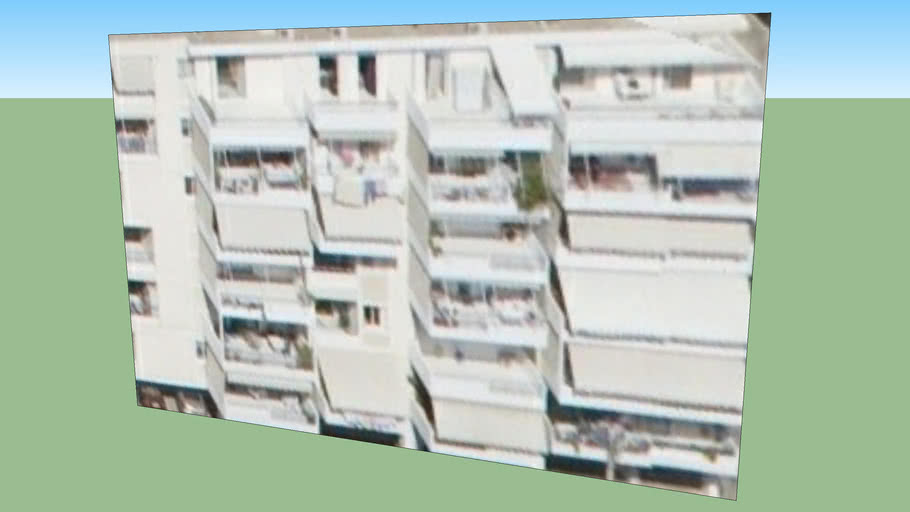 Κτίριο σε Ίλιον, Ελλάς