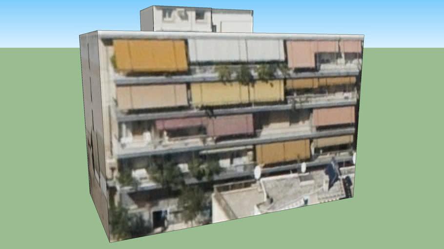 Κτίριο σε Αθήνα, Ελλάδα