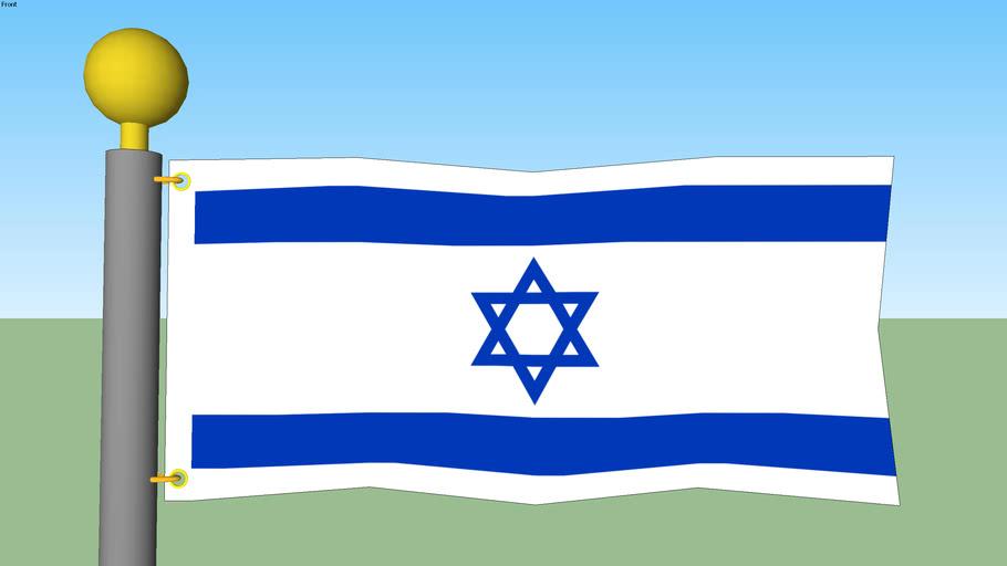 Israel Flag with Flagpole