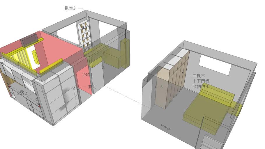 GOezGO 20130423 永吉路公寓 v7