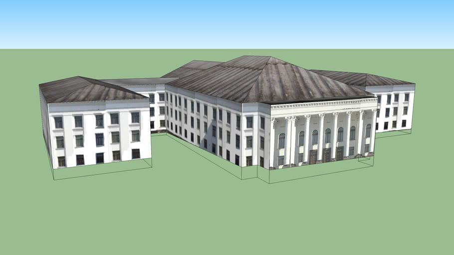 Дворец культуры, г. Краматорск