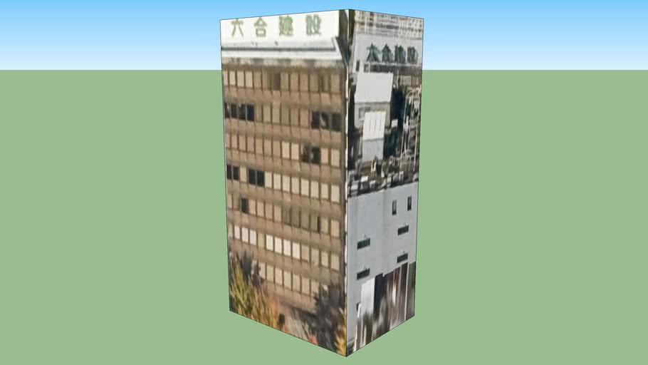 六合建設ビル