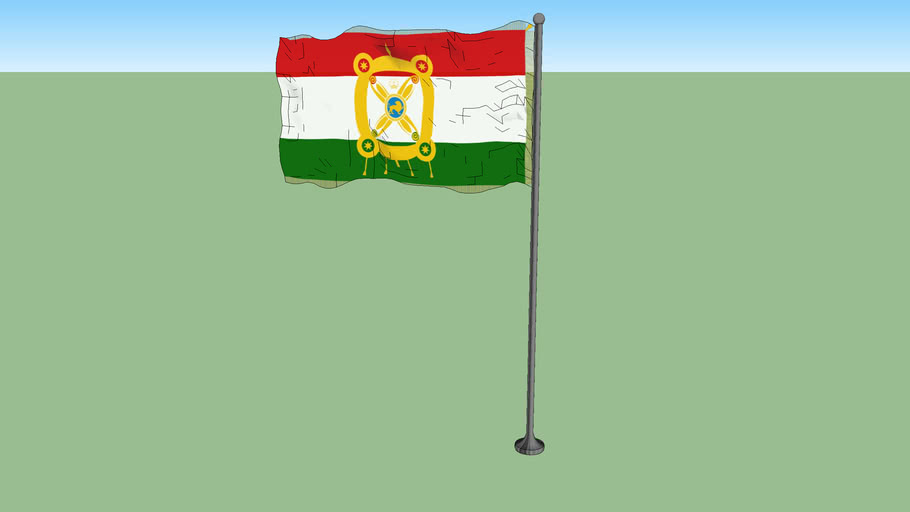 Flag of the President of Tajikistan