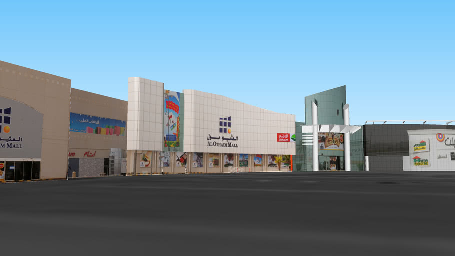 Al Othaim Mall  العثيم مول - بريدة