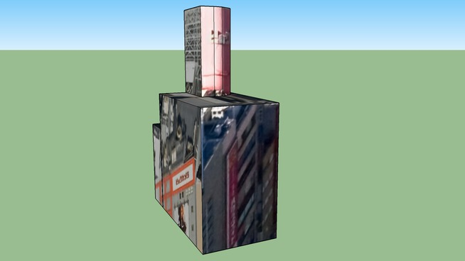 Building in 〒171-8527
