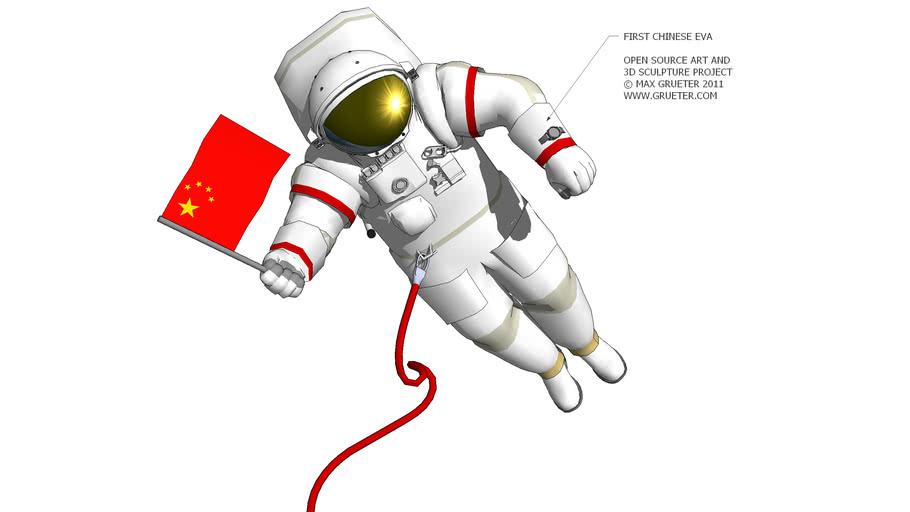 FIRST CHINESE EVA