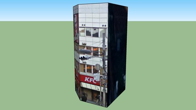 ケンタッキーフライドチキン 池袋西口店 ( Kentucky Fried Chicken Japan, Ltd. )