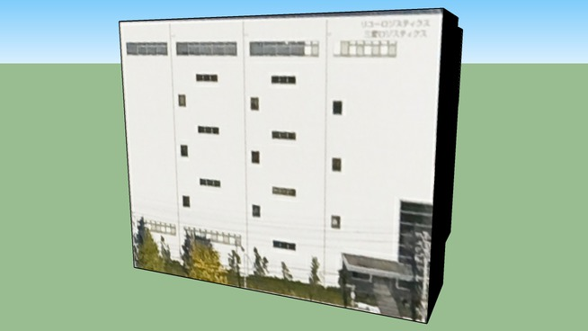 Bâtiment situé Nagoya, Préfecture d'Aichi, Japon