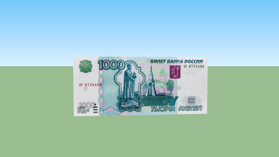 One thousand rubles - 1000 ₽