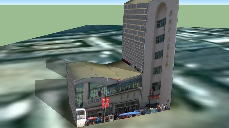 凤城中心客运站
