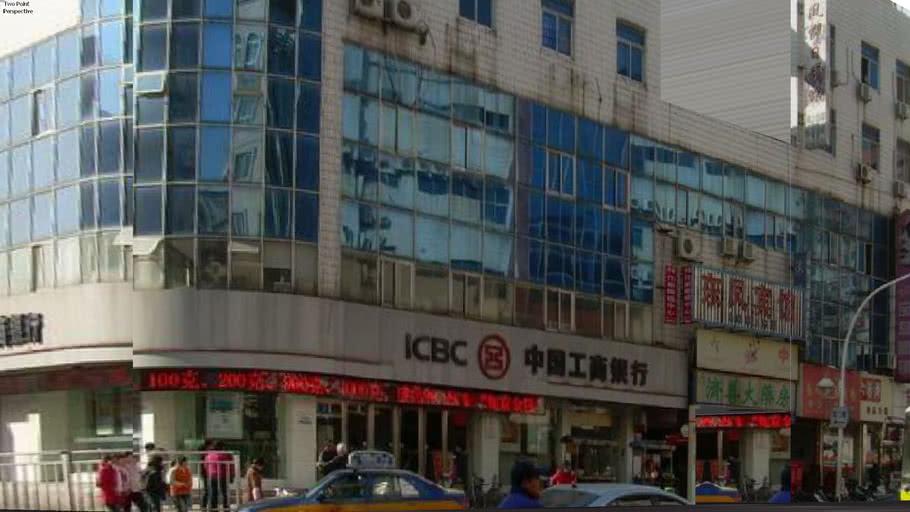 二街工商银行