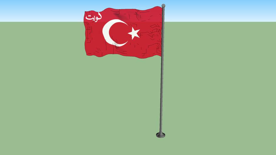 Kuwaiti flag (1909-1915)