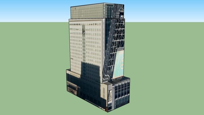 此建築物位於 日本, 東京千代田區