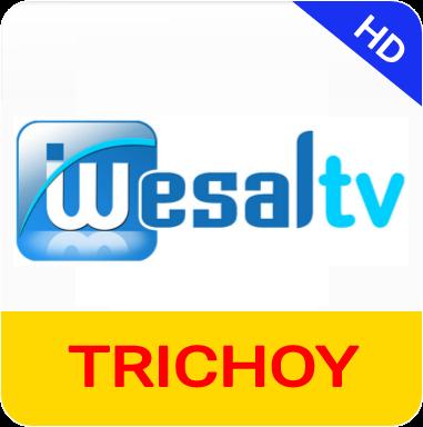 tri_wesaltv