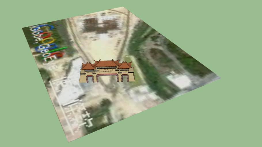 高雄佛陀紀念館大門