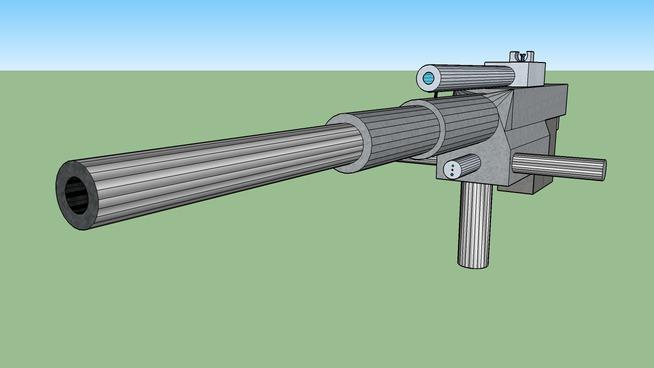 200 mm gun