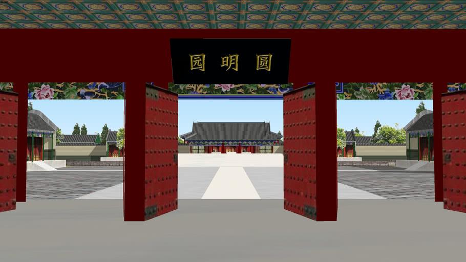 The Old Summer Palace - The Uprightness And Brightness(圓明園正大光明及大宮門)