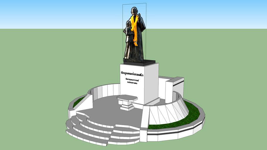 SD Monument