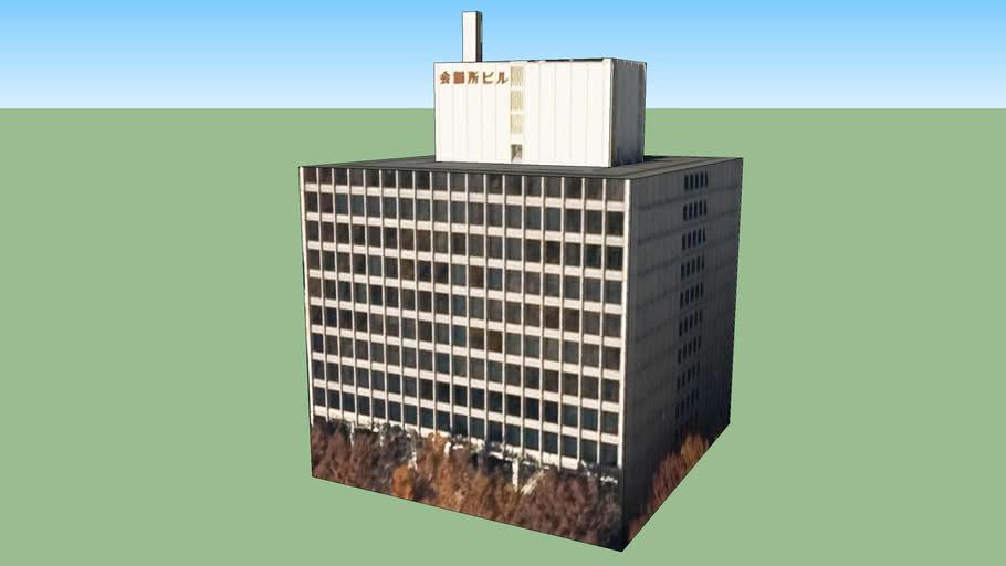 日本愛知県名古屋市にある建物