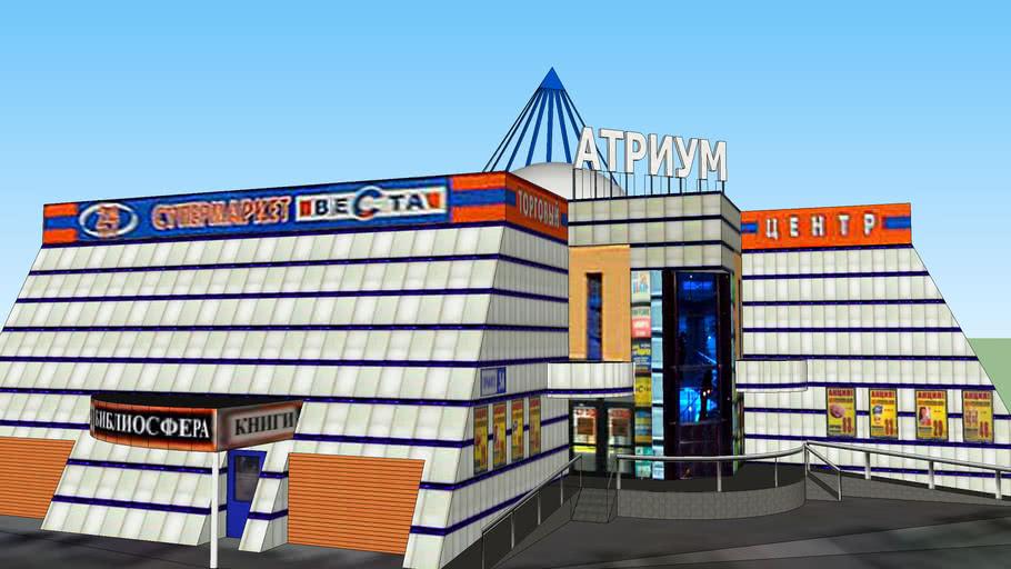 ТЦ АТРИУМ на улице Горького, 3А
