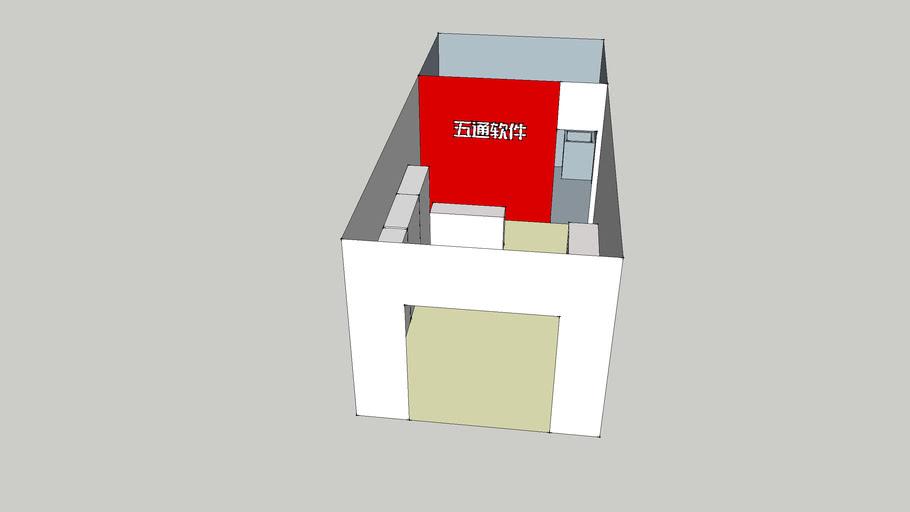 五通软件专卖店室内效果图