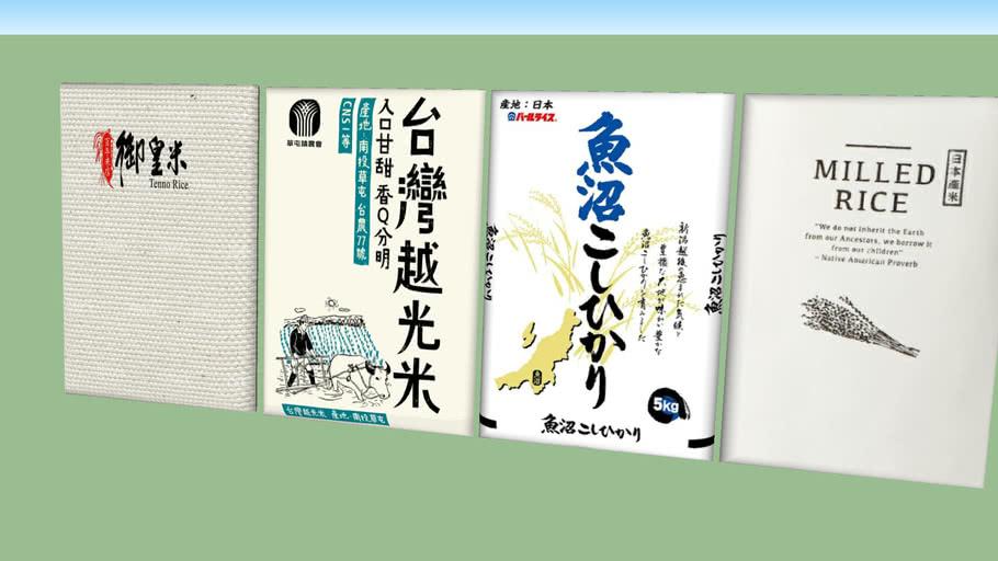 越光米 米 Koshihikari  コシヒカリ  越州之光  Rice