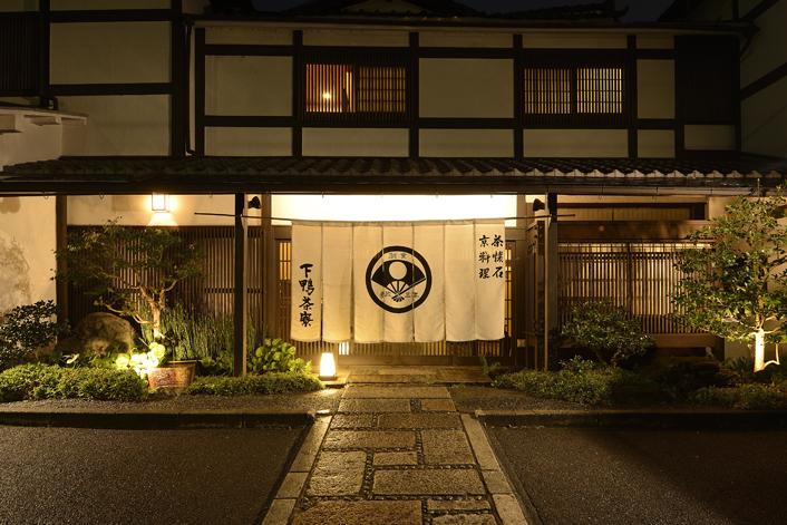 Kaiseki ryori  京都   料亭   懐石料理   京料理