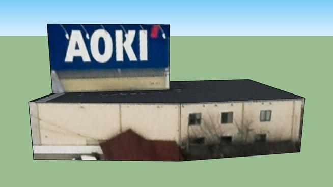AOKI福岡西新店