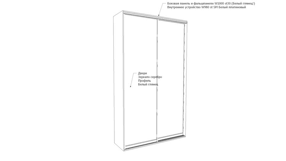 Шкаф-купе в коридор и технический шкаф