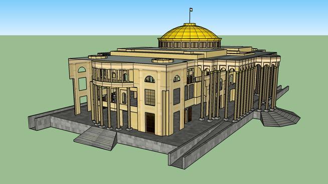 Palace Of Nations (Dushanbe, Tajikistan)