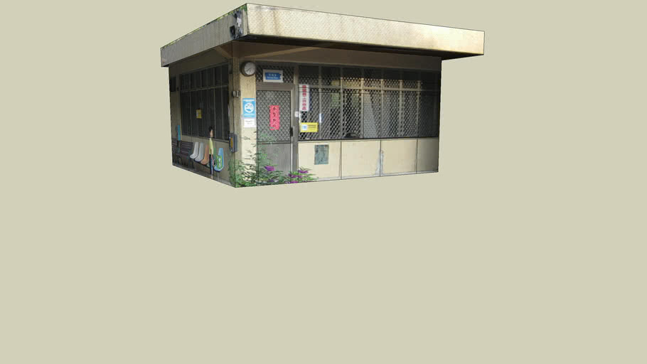 國小警衛室9231052
