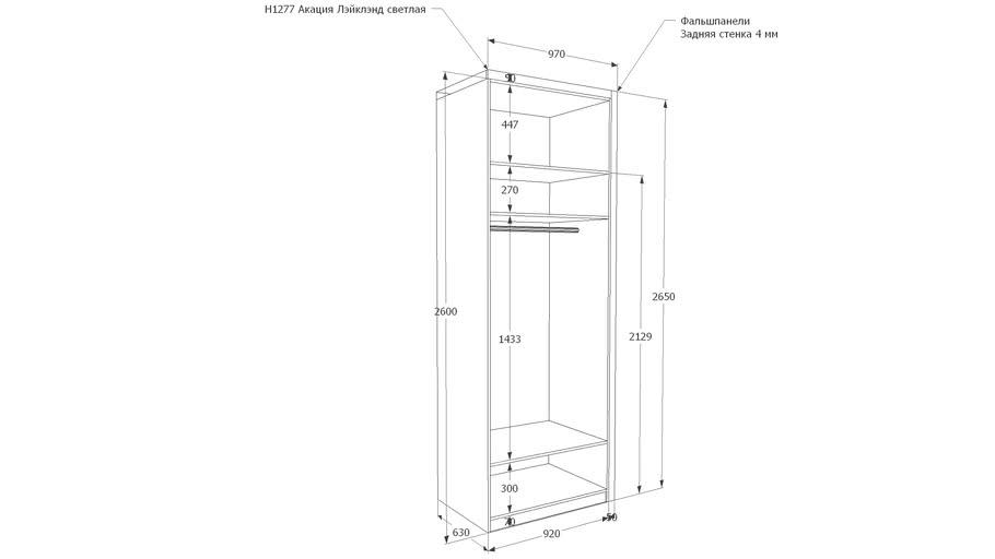 Корпусный шкаф рамочный фасад