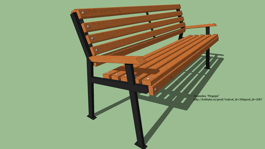 """bench """"Modern"""" / Скамейка """"Модерн"""""""