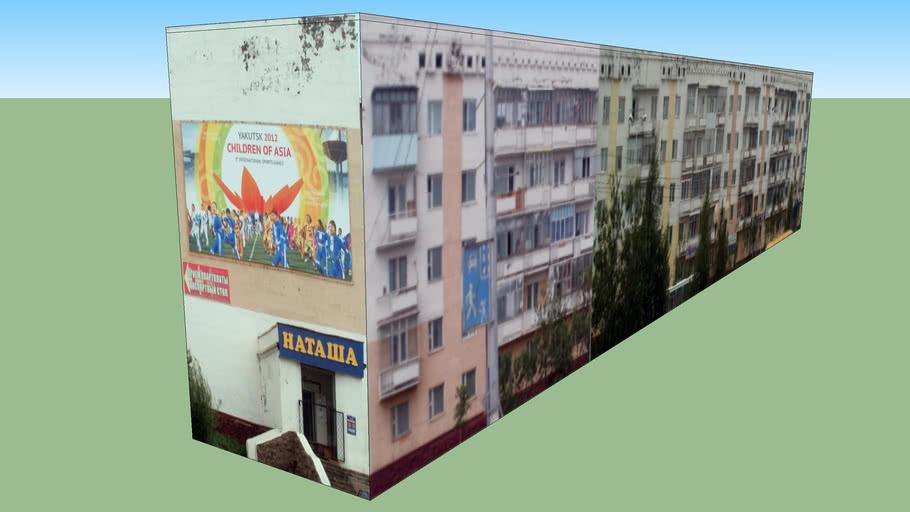 3D Ленина 2